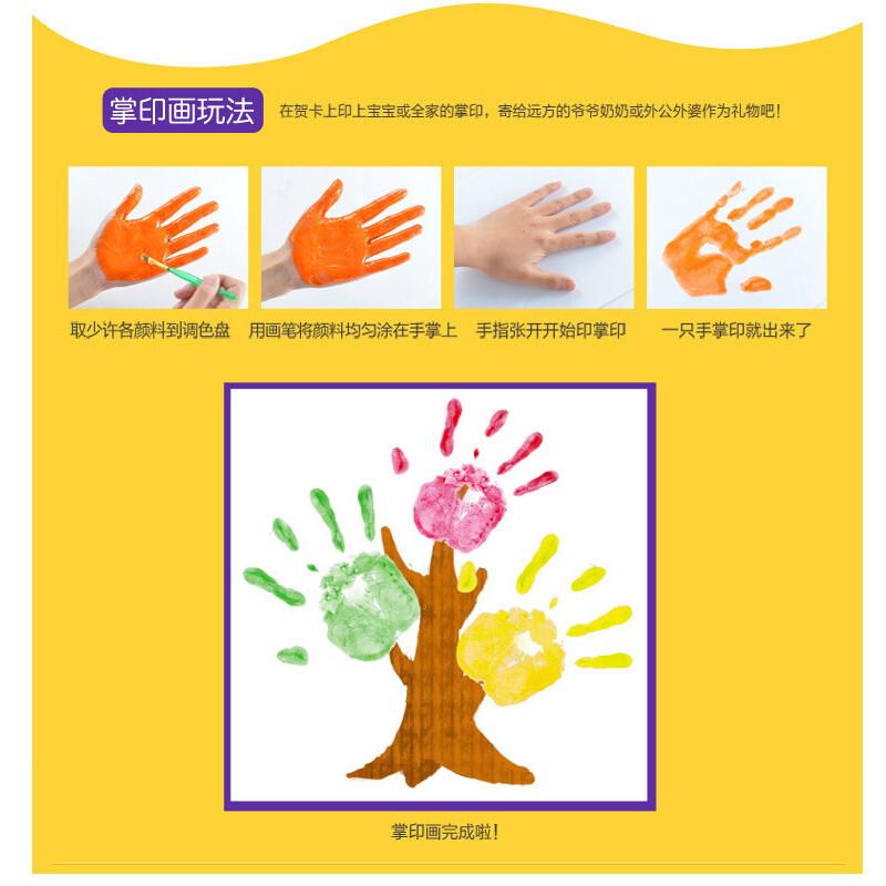 儿童手指画颜料无毒可水洗幼儿园宝宝涂鸦彩色手印泥画画套装 套装