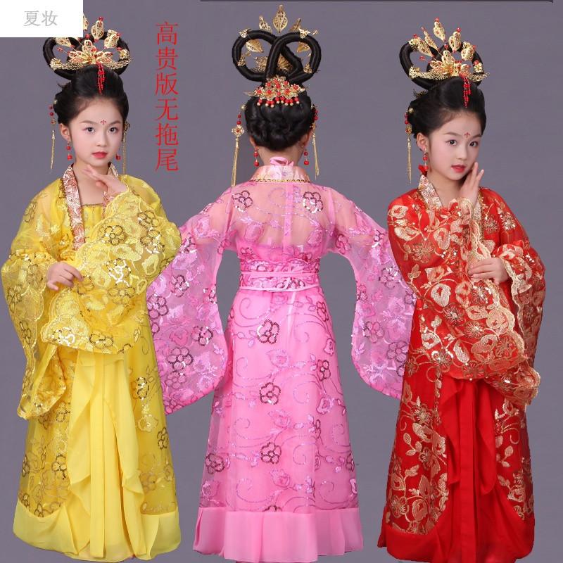 夏妆 儿童古装服装女童拖尾小贵妃装唐朝公主古代仙女