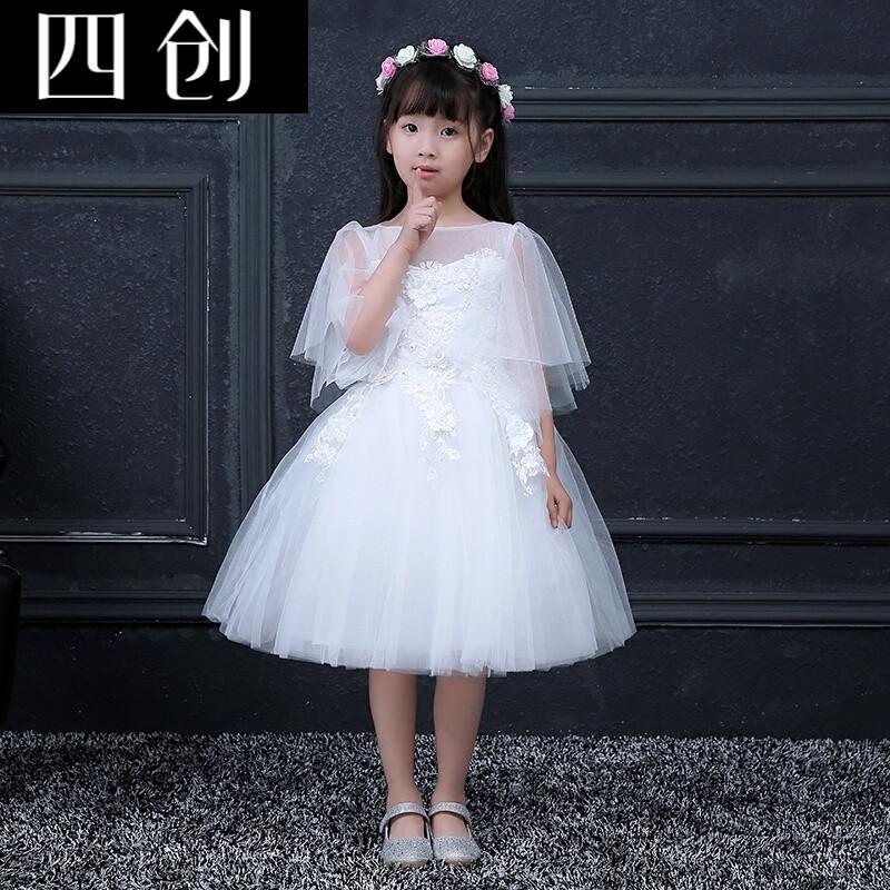 四创儿童主持礼服女童大童晚礼服白色镶钻公主裙生日公主礼服连衣裙夏