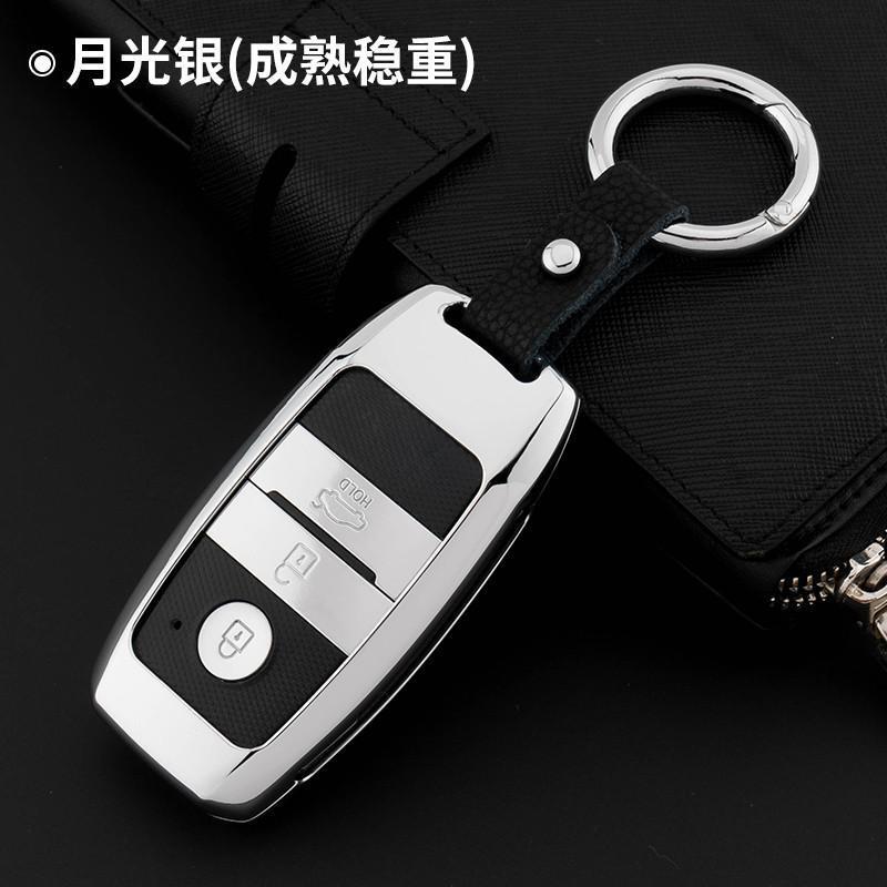 kx5智能遥控汽车钥匙包男