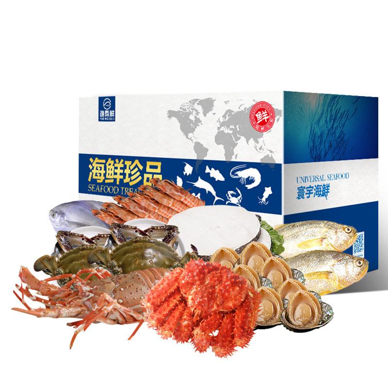 渔鼎鲜冷冻2688型环球海鲜大礼包礼盒6kg全年有货全国图片