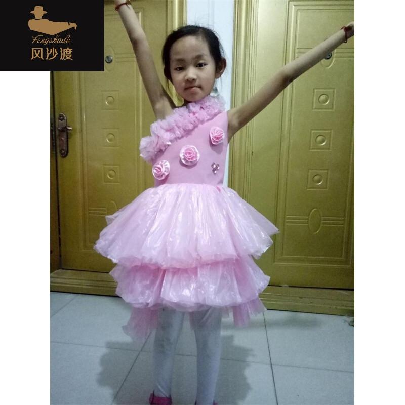 风沙渡新款儿童子装公主拖尾婚纱裙手工环保服时装走秀舞台图片