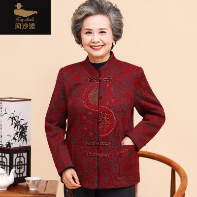 中老年人外套女60-70-80奶奶装套装老人衣服唐装