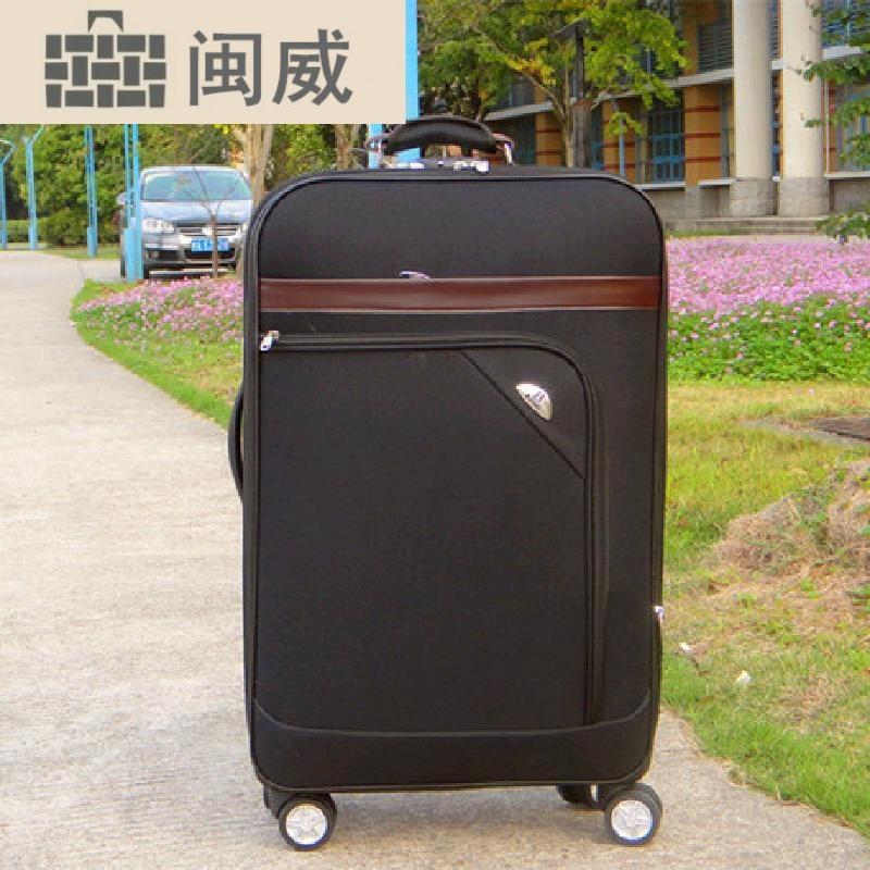皮箱拉杆箱万向轮旅行箱万向轮行李箱登机