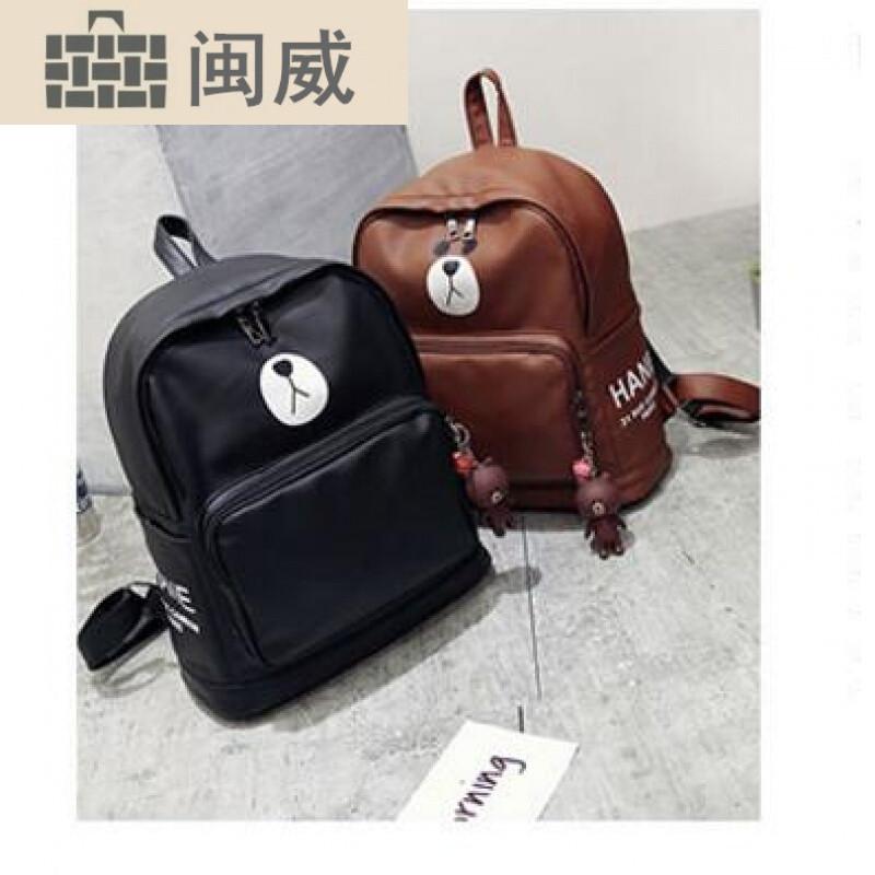 韩版可爱布朗熊包双肩包女背包学生书包休闲旅行包