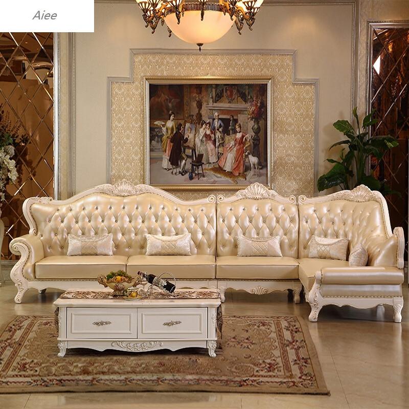 aiee欧式真皮沙发小户型组合实木雕花简欧大客厅转角贵妃头层牛皮头层