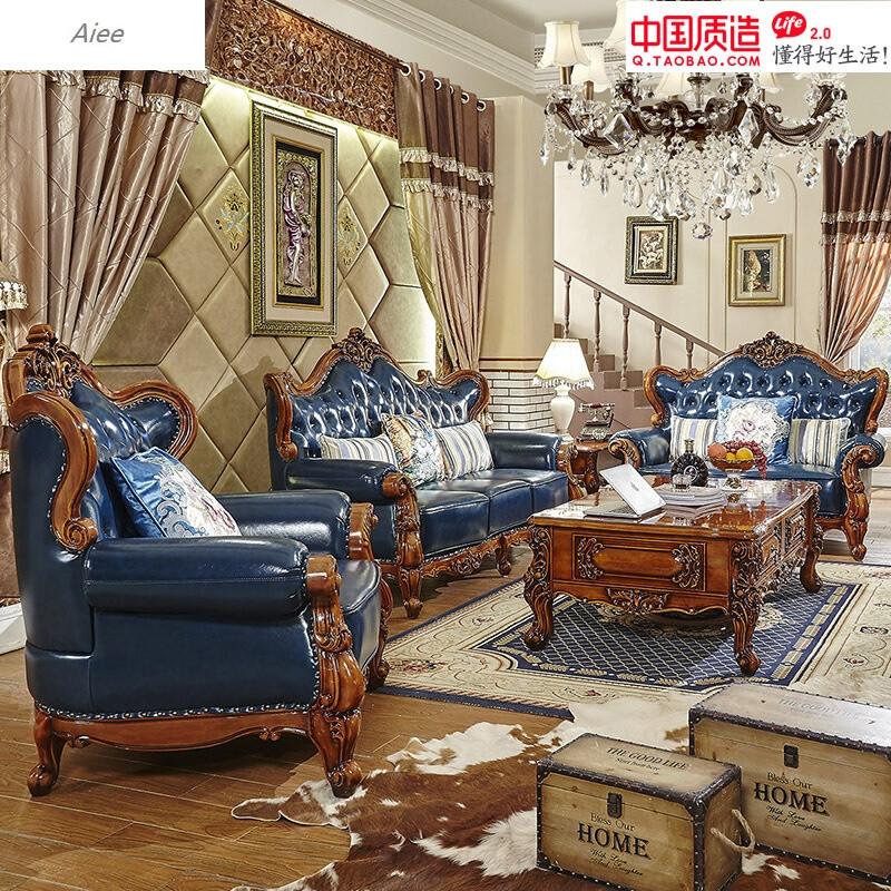 aiee简美欧式真皮沙发双面实木雕花123小户型高档客厅组合皮沙发