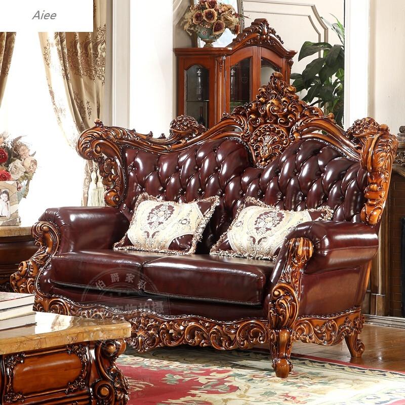 aiee欧式真皮沙发实木双面雕花头层牛皮大客厅123组合