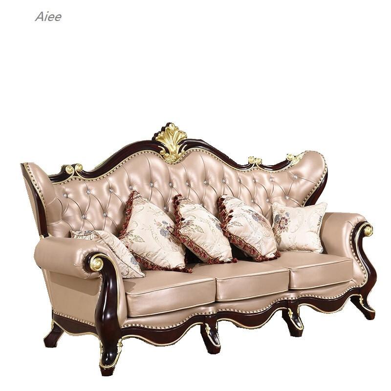 aiee欧式真皮沙发实木雕花大户型客厅123组合美式新古典沙发家具套装