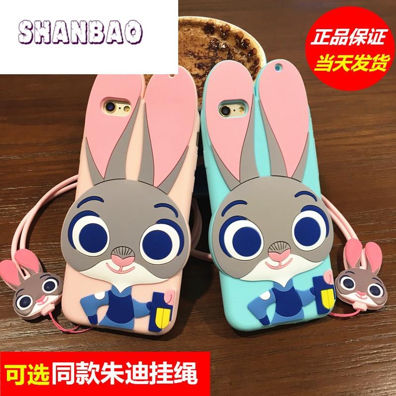 shanbao可爱卡通疯狂动物城朱迪兔子三星s4/s5手机壳女款i9505防摔