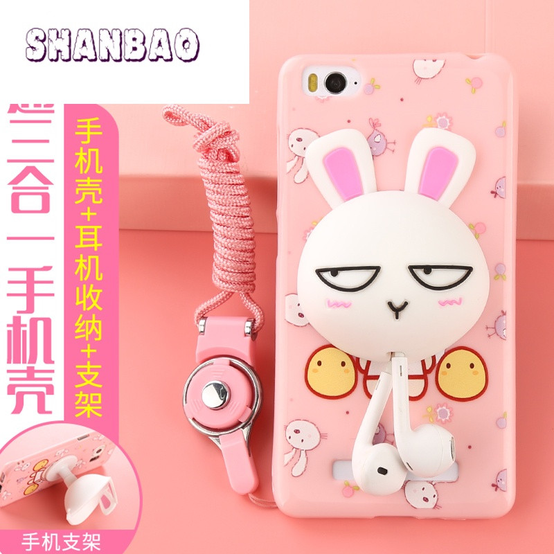 shanbao 小米4c手机壳4c保护套可爱卡通萌兔收纳硅胶软潮女防摔韩国