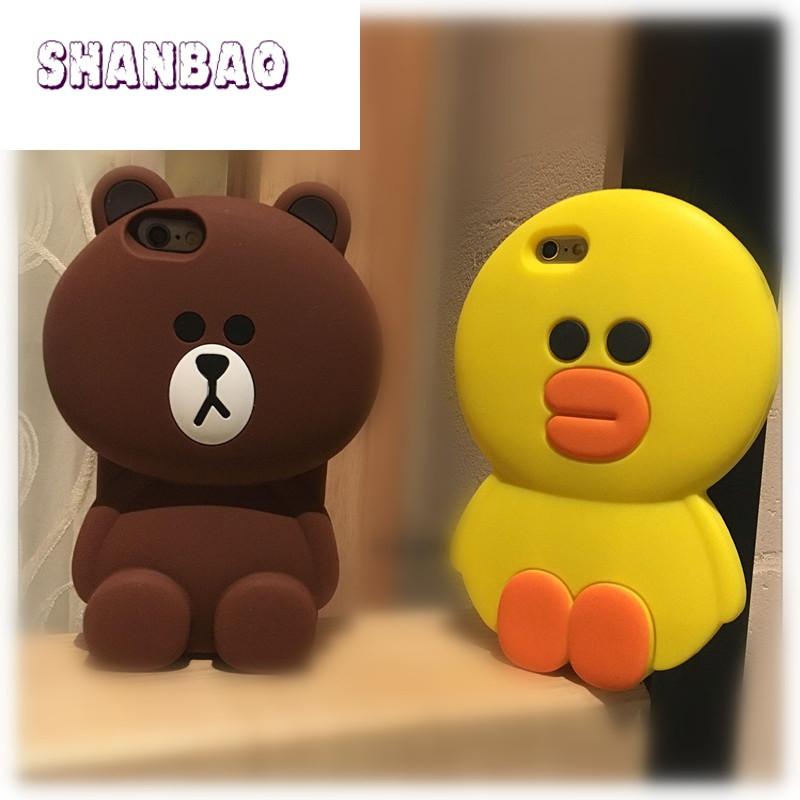 shanbao韩国小熊 iphone7手机壳7plus硅胶套小兔苹果7卡通鸭可爱立体