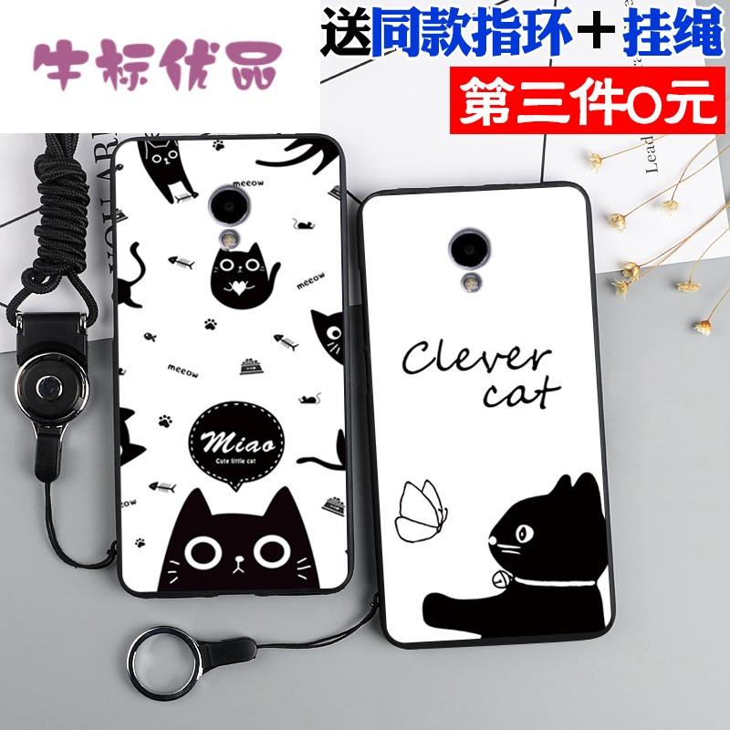 牛标优品魅族魅蓝note5手机壳女款韩国潮流男款个性创意可爱原宿风