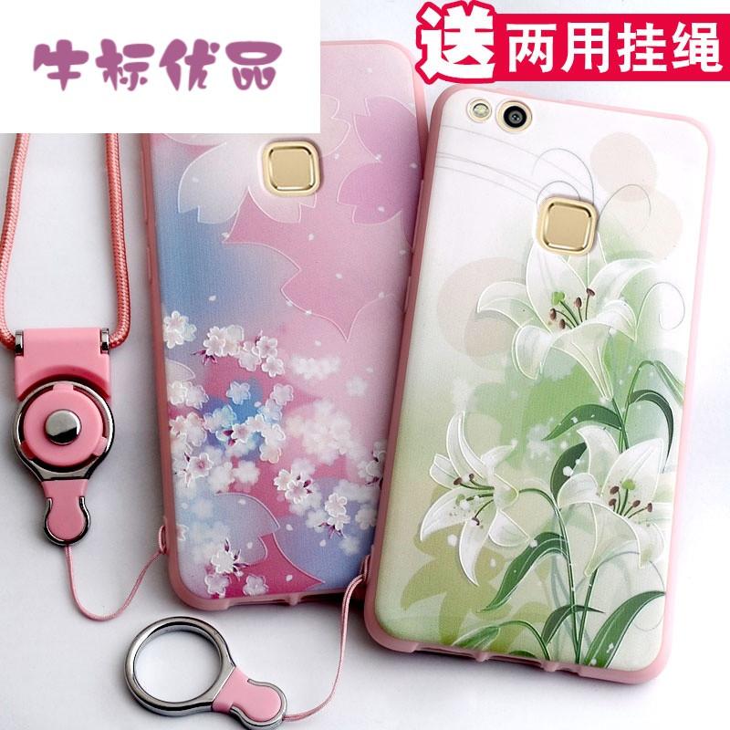牛标优品华为nova青春版手机套WAS-AL00手
