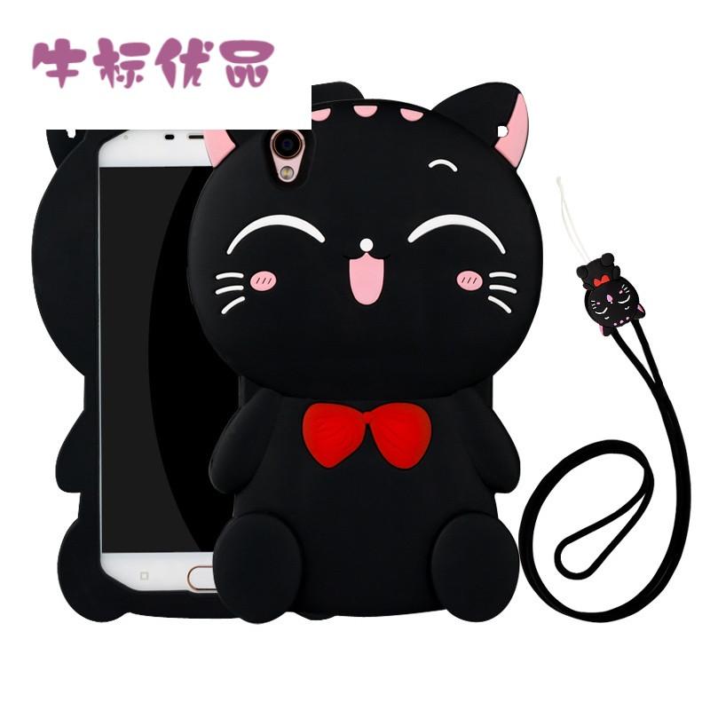 牛标优品vivoy67手机壳硅胶vivoy66全包边韩国潮手机壳女款超萌可爱