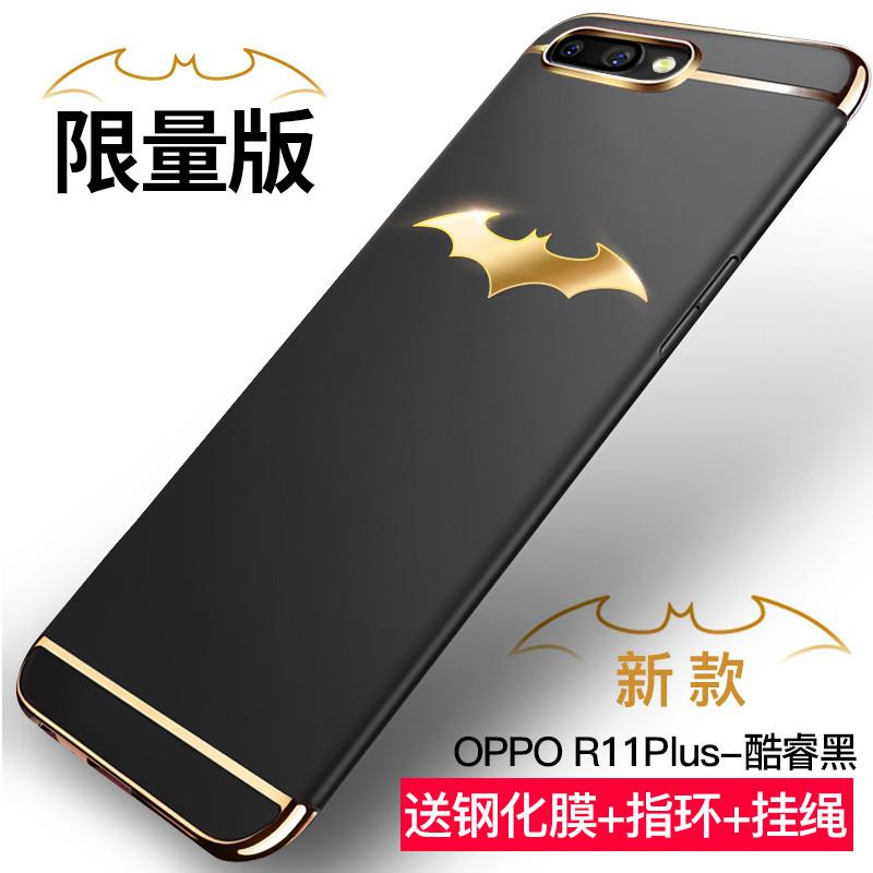 款oppor11手机壳潮牌男r11手机套防摔0pp0r11plus韩国
