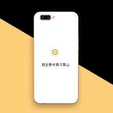 2017款oppor11 r11plus r9s plus手机壳保护套硅胶别浪费时间不开心