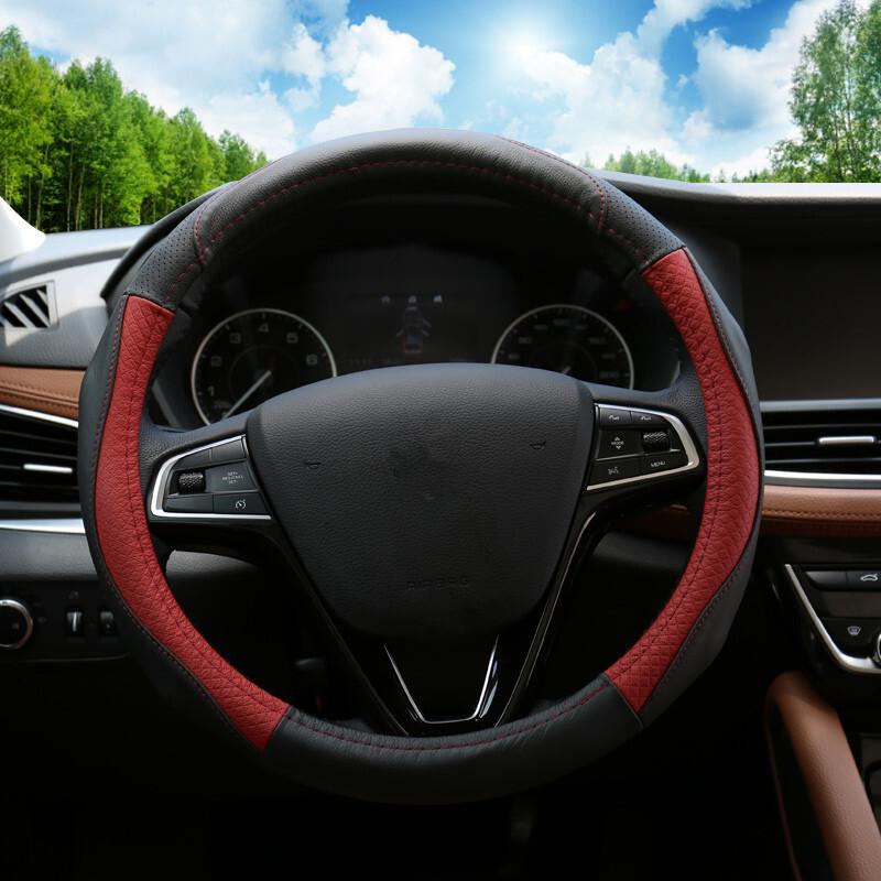 汽车方向盘套四季通用防滑方向盘皮套把套黑色红线海马s5s7v70m3m6