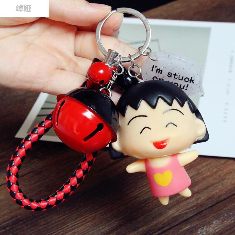绰娅韩国创意卡通樱桃小丸子钥匙扣可爱钥匙链情侣卡套钥匙扣女
