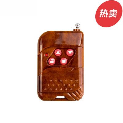 車庫門遙控器 對拷貝電動卷簾門卷閘門道閘伸縮門鑰匙 需確認芯片頻率