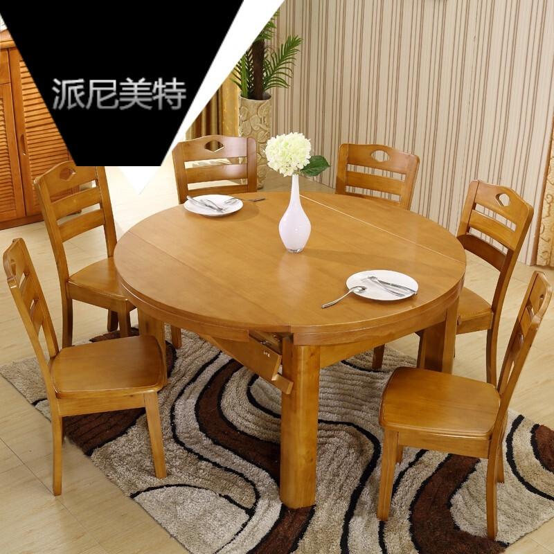 新中式实木可伸缩折叠餐桌椅组合小户型圆形家用餐桌.