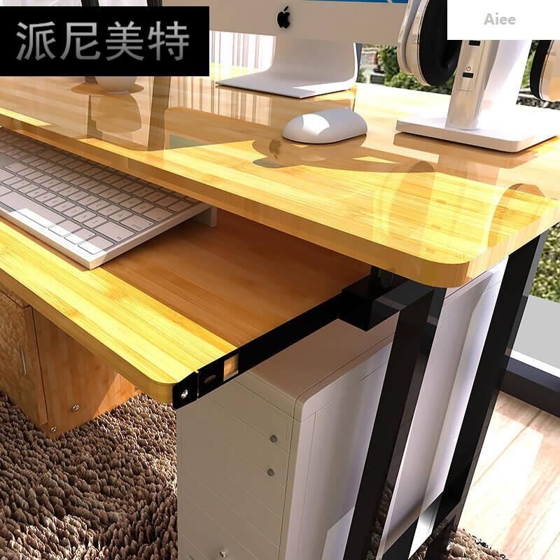 简易单人台式电脑桌组装桌长桌简易电脑桌简约办公桌写字桌多件联系