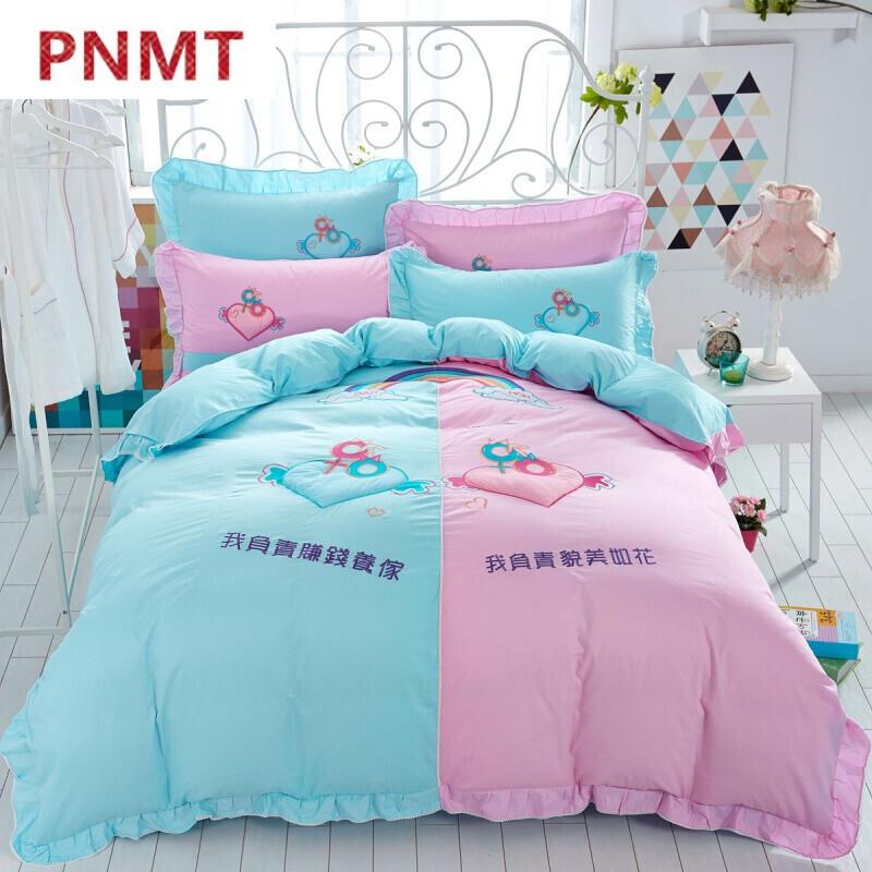 pnmt夏季儿童卡通纯棉床上用品四件套全棉女孩可爱公主风.