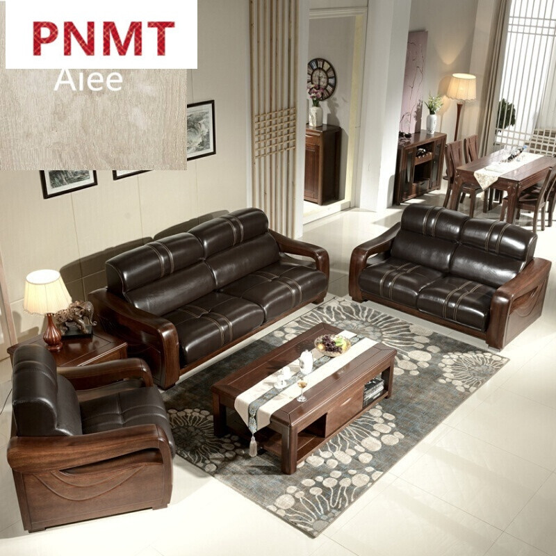 pnmt中式实木胡桃木沙发组合全实木真皮沙发客厅家具套装乌金木