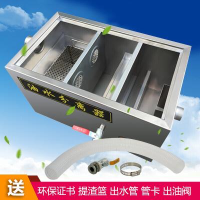 不锈钢油水分离器过滤器隔油池厨房油水分离设备