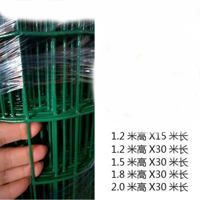 小孔细铁丝网围栏养殖网家用荷兰网养鸡网防护网钢丝网隔离网铁网