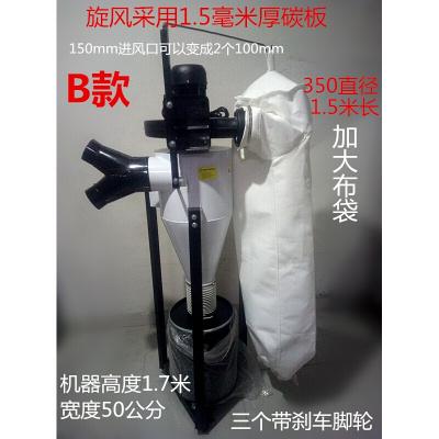 750W木工配件旋风除尘器集尘器除尘器收尘器工业布袋吸尘机