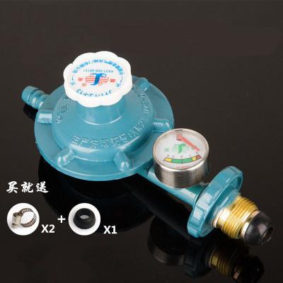 燃气煤气灶减压阀液化气罐钢瓶低压阀调压降压阀带压力表阀门 减压阀一个+2米金属管