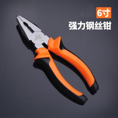 老虎钳子钢丝钳 6/7/8寸省力老虎钳子多功能工业级手钳子夹持类工具