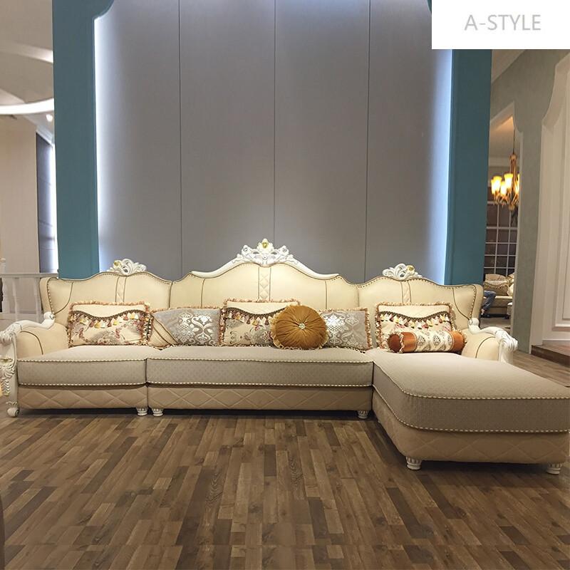 a-style欧式布艺沙发组合美式实木雕花小户型客厅转角拆洗简欧沙发