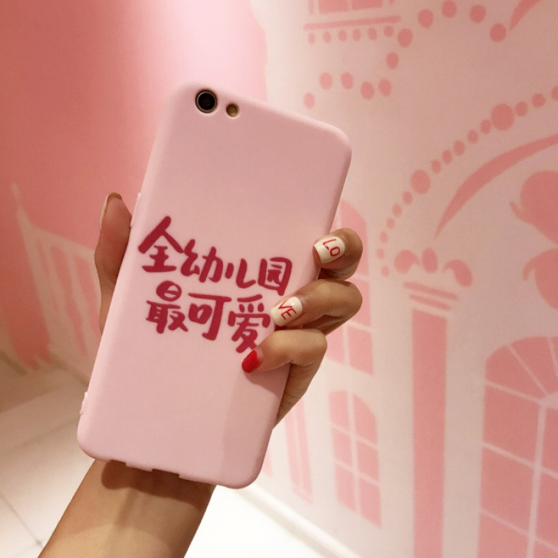 华为p9手机壳全幼儿园最可爱荣耀v9/8/7x/6x5a全包边个性软壳情侣