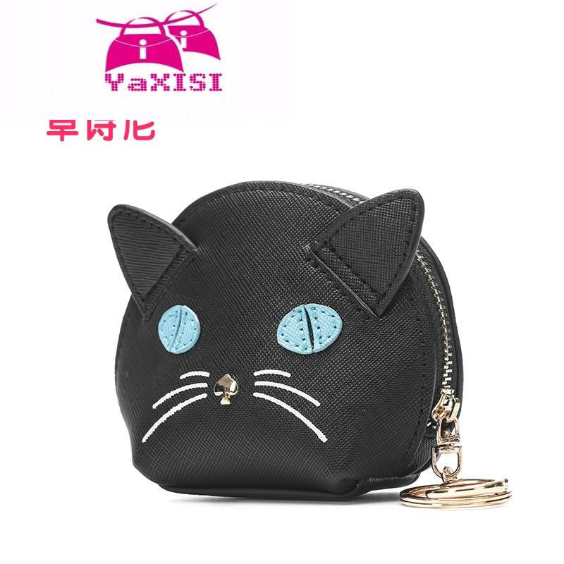yasixi包包迷你零钱包可爱猫咪小包钱包零钱袋pu钥匙扣女式硬币包