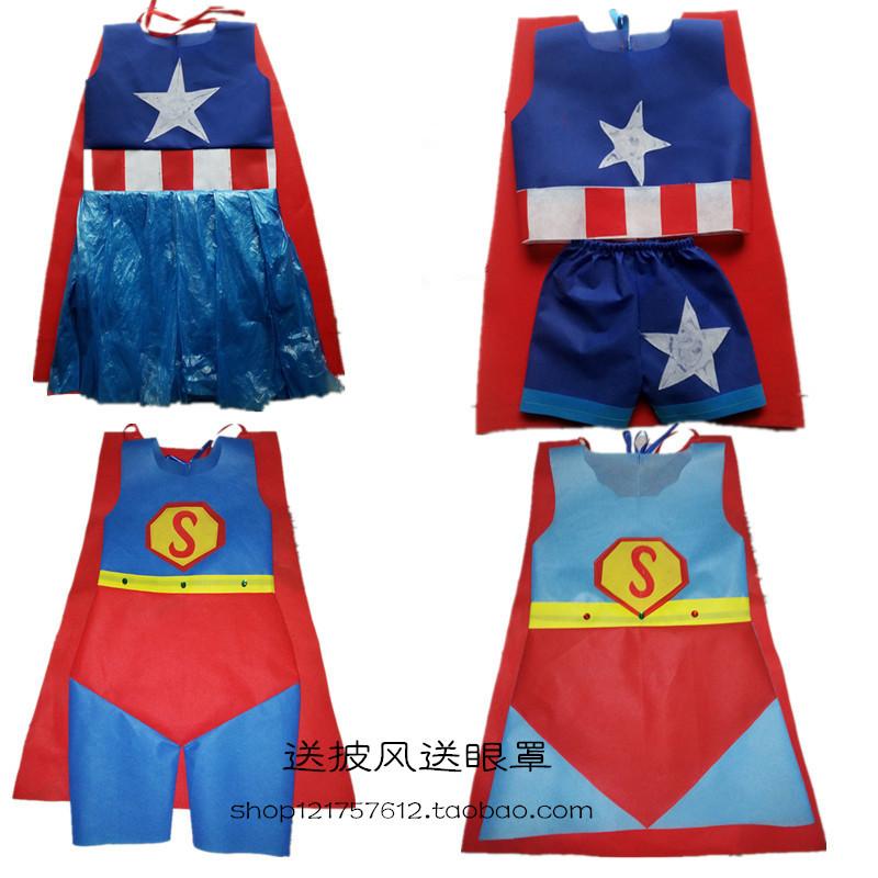 万圣节服装环保衣服儿童时装秀演出服手工超人幼儿园亲子走秀表演