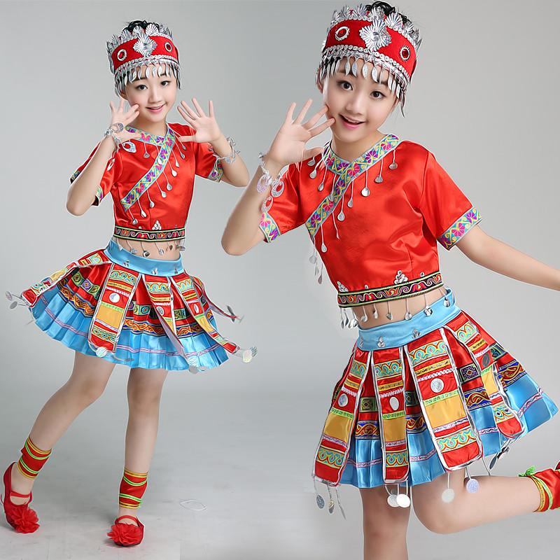 元旦儿童苗族演出服装云南少数民族土家族侗族彝族壮族舞蹈表演