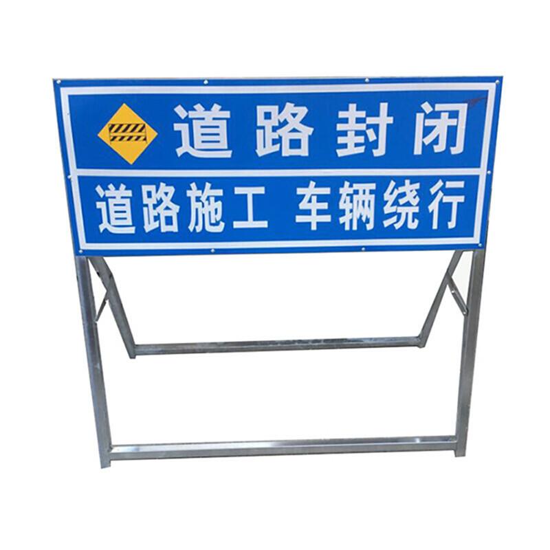 彩钢板交通标志牌限速反光标牌道路指示标识牌公路前方施工安全警示图片