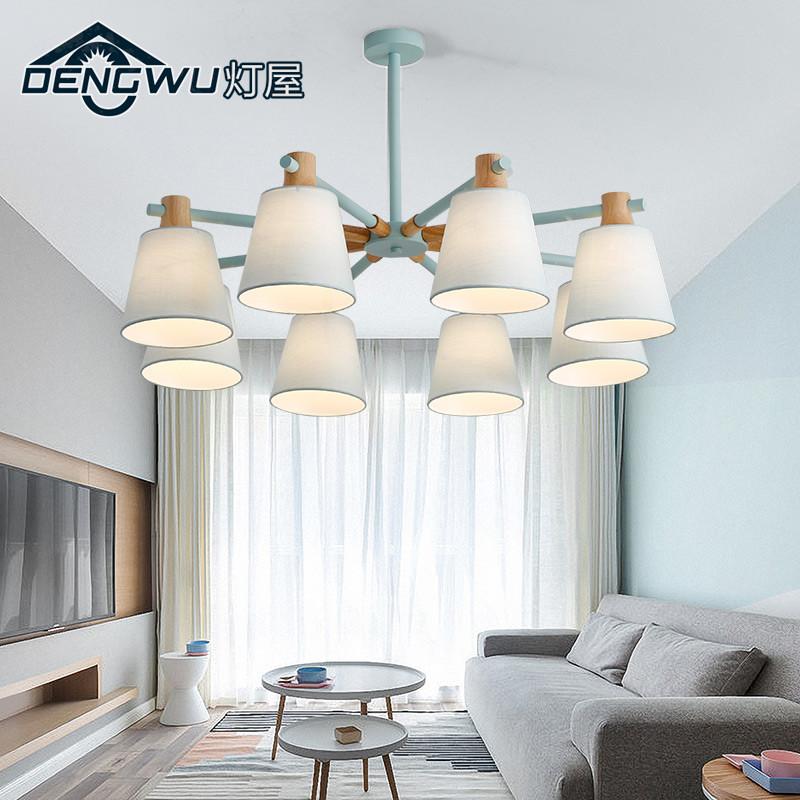 燈屋 北歐風格吊燈時尚客廳簡約現代馬卡龍實木臥室燈