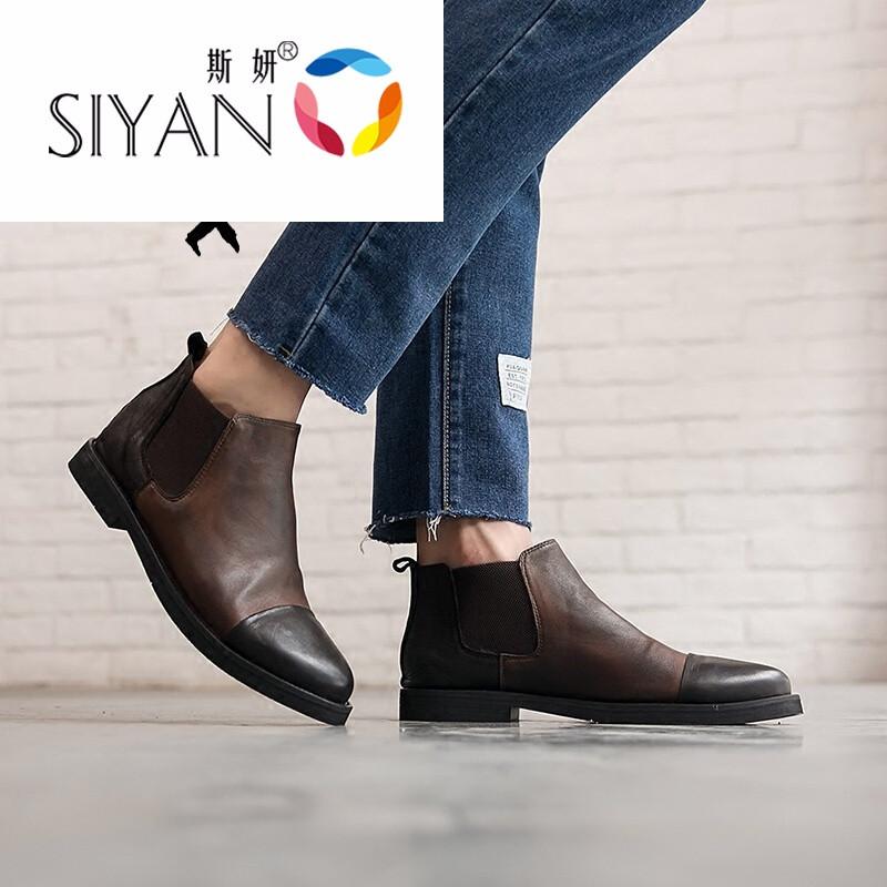 ssxoiw日系复古擦色切尔西靴真皮英伦男短靴及踝套筒皮靴高帮休闲皮鞋