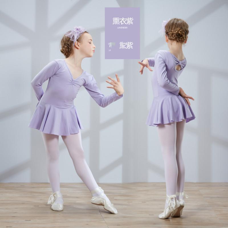 秋冬季儿童舞蹈服装女童长袖幼儿练功服少儿体操考级芭蕾舞