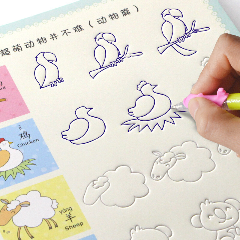 儿童画画本幼儿园简笔画描红本宝宝学画画涂色书画画书凹槽练字帖 萌