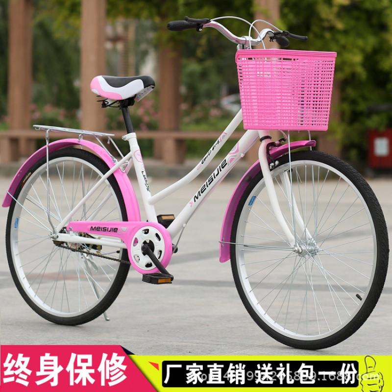 折叠自行车 女士折叠车 学生自折叠车 儿童自行车