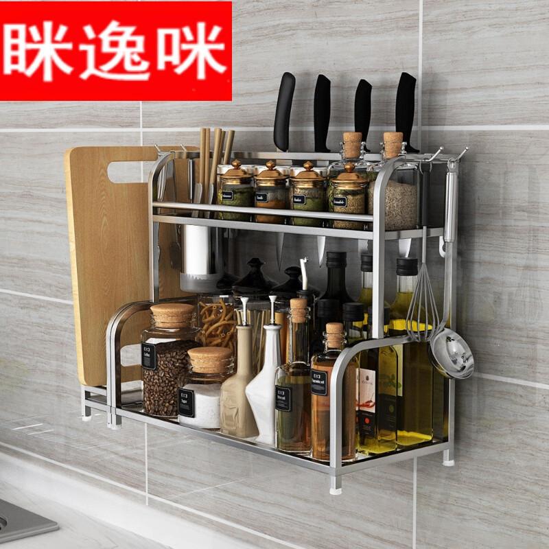 doxa不锈钢厨房置物架收纳用品用具2层厨具刀架壁挂调味品调料架子图片
