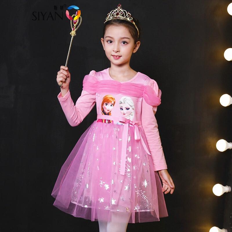 斯妍奇缘公主裙儿童装秋装女童连衣裙17新款秋季爱莎爱沙艾莎裙子