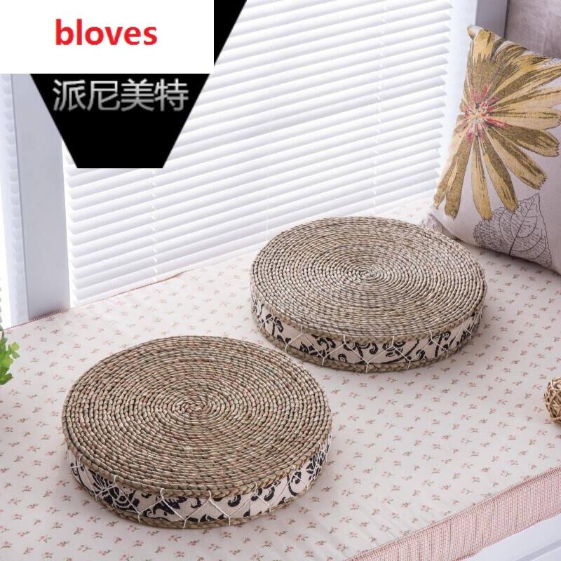 bloves-创意榻榻米文艺清新蒲草编坐垫简约百搭垫子典雅复古禅修垫