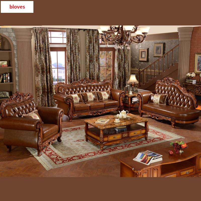 bloves- 欧式真皮沙发别墅客厅组合头层牛皮实木雕花大小户型美式沙发