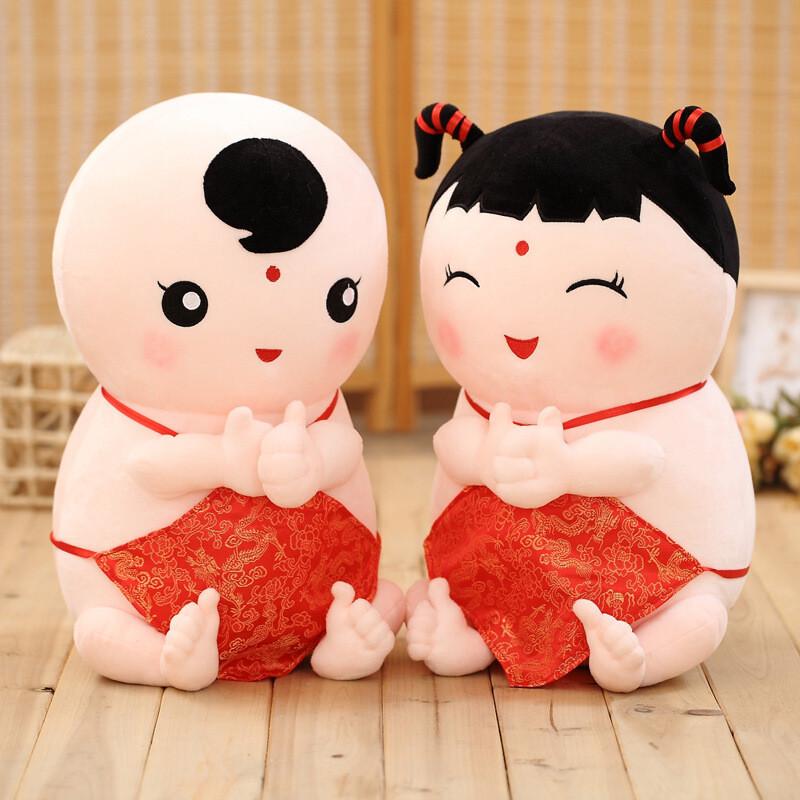 嗨玩新款中国礼物风瓷娃娃毛绒玩具民族压床布娃娃公仔v礼物女生送视频武战道玩具婚庆