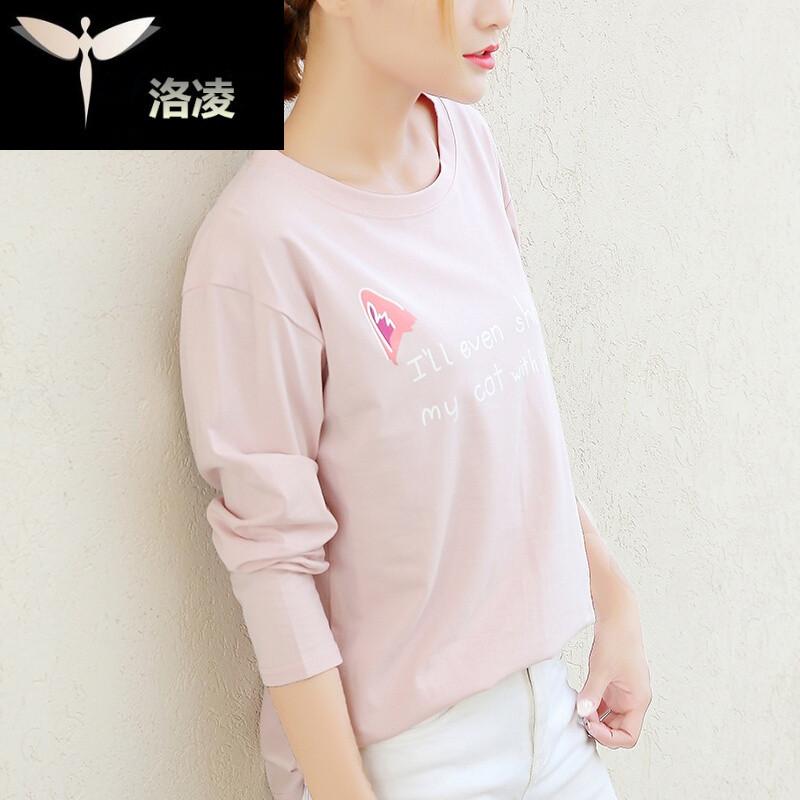 16教材小衫13上衣长袖14学生服15岁初中恤少购买打底初中语文图片
